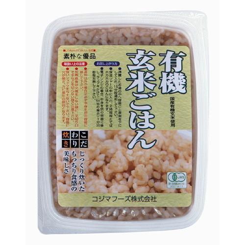 有機玄米ごはん