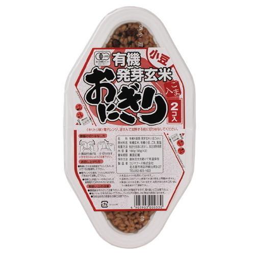 有機発芽玄米おにぎり・小豆